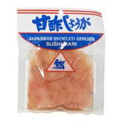 Japanese Pickled Ginger (Sushi Gari) (日式醃薑)