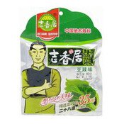Black Bean Flavour Pickled Vegetable (吉香居豆豉味炸菜)