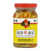 Xianheng Hot Beancurd (腐乳)