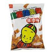 Baby Star Dodekai Ramen Snack Noodles (Chicken Flavour) (童星點心麵 (雞味))