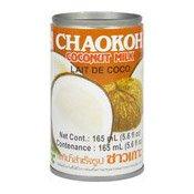 Coconut Milk (查哥椰奶)