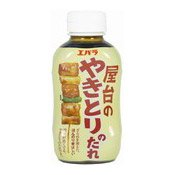 Ebara Seasoning Sauce (日本燒雞汁)