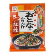 Rice Seasoning (Salmon Otona Furikake) (日式紫菜調味料)