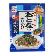 Rice Seasoning (Bonito Otona Furikake) (日式紫菜調味料)