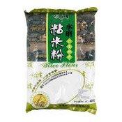 Rice Flour (粘米粉)