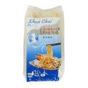 Rice Stick (泰國河粉)