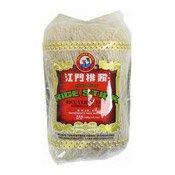 Kong Moon Rice Stick (Vermicelli) (兄弟江門排粉)