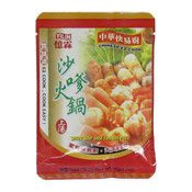 Satay Soup Base For Hot Pot (沙爹火鍋上湯)
