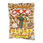 Garlic Flavour Peanuts (農夫蒜蓉花生)