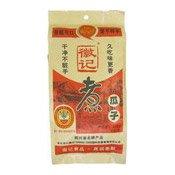 Boiled Sunflower Seeds (徽記煮瓜子)