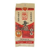 Boiled Sunflower Seeds (徽記瓜子)