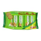 Seaweed Wheat Biscuit (紫菜夾心餅)