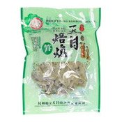 Dried Young Bamboo Shoots (竹筍片)