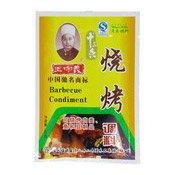 Barbecue Condiment (醬料)