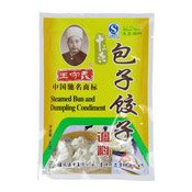 Steamed Bun & Dumpling Condiment (包子餃子調料)