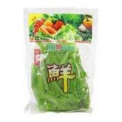 King's Vegetable (泰之味鮮貢菜)