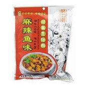 Spicy Fish Seasoning (白家麻辣魚味)
