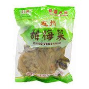 Dried Vegetables (Sweet Mui Choi Turnip) (甜梅菜芯)