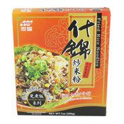 Fried Rice Noodles Speedi Meal (什錦炒米粉)