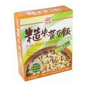 Brown Rice & Soybeans Speedi Meal (糙米黃豆飯)