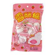 Marshmallow With Strawberry Flavoured Filling (雪麗池棉花糖)