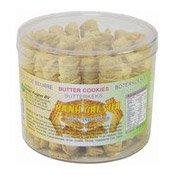 Butter Cookies (Banh Gai Sua) (牛油餅)