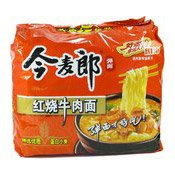 Instant Big Noodles Multipack (Stewed Beef) (今麥郎牛肉麵)