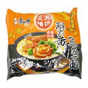 Instant Noodles (Crab & Abalone Flavour) (康師傅蟹黃鮑魚碗麵)