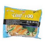 Instant Noodles (Shallot Chicken) (統一蔥香雞麵)