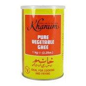 Pure Vegetable Ghee (印度酥油)