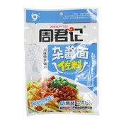 Noodle Sauce - Za Jiang (雜醬麵料)