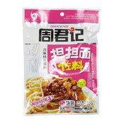 Noodle Sauce - Dan Dan (雜醬麵料)