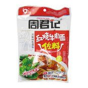 Noodle Sauce - Stewed Beef Flavour (什醬麵料)