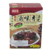 Fragrant Spice Complex For Beef (滷味包)