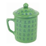 Green Tea Mug With Lid (Chinese Characters) (綠色百壽茶杯連蓋)