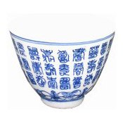 Teacup (Blue Chinese Characters) (茶杯)