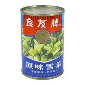 Preserved Snow Cabbages Vegetable (良友牌雪菜)