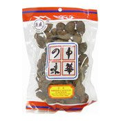 Dried Cauguo (Round Cardamom) (進盛大草果)
