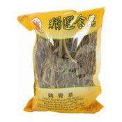 Dried Kai Kwat Cho Root (雞骨草)