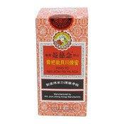 Nin Jiom Pei Pa Koa Cough Syrup (川貝枇杷膏)