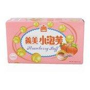 Strawberry Puff Biscuits (義美草莓泡芙)
