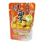 Gourmet Roasted Peeled Chestnuts (珍珠甘栗)