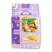 Taro Flavour Cream Sandwich Biscuits (芋頭夾心餅)