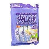 Cream Filled Wafers (Taro) (香芋夾心酥)