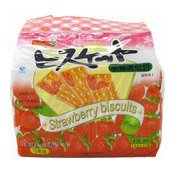 Strawberry Biscuits (草莓味餅乾)