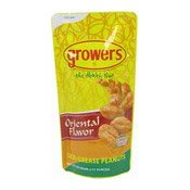 Oriental Flavour Less Grease Peanuts (香脆花生)
