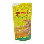 Honey Roasted Less Grease Peanuts (香脆花生)