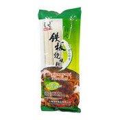 Instant Noodles (Teppanyaki Flavour) (頂味鐵板燒日本麵)