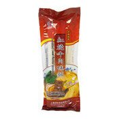 Instant Noodles (Roasted Beef Flavour) (頂味紅燒牛肉麵)