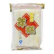 Rice Cake - Sliced (切片年糕)